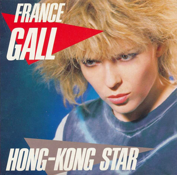 France Gall Hong-Kong Star Pop Music Deluxe