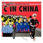 Confetti's C in China Pop Music Deluxe
