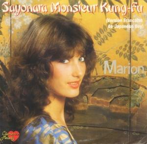Marion Sayonara Monsieur Kung-Fu Pop Music Deluxe