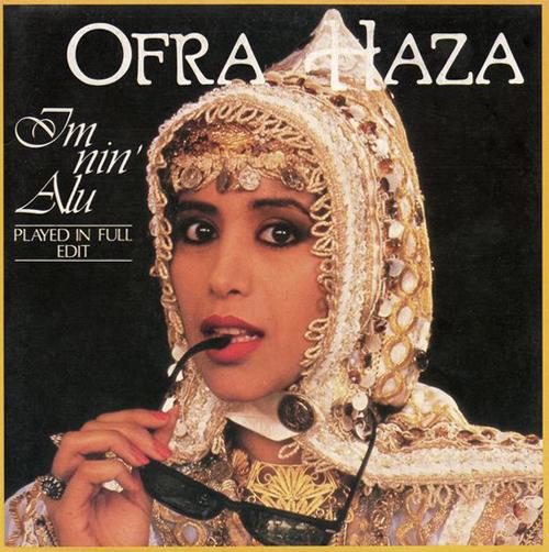 Ofra Haza Im Nin' Alu Pop Music Deluxe